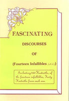 Fascinating Discourses of 14 Infallibles.