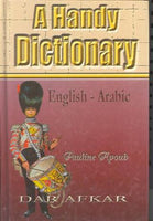 A Handy Dictionary ( English-Arabic)