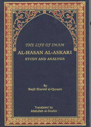 The Life of Imam Al-Hasan Al-Askari ( a.s )