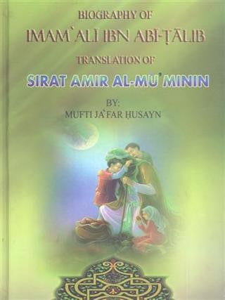 Biography of Imam Ali Ibn Abi-Talib a.s