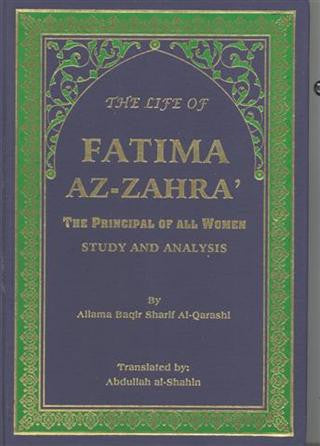 The Life of Fatima Az-Zahra (s.a)An Study and Analysis