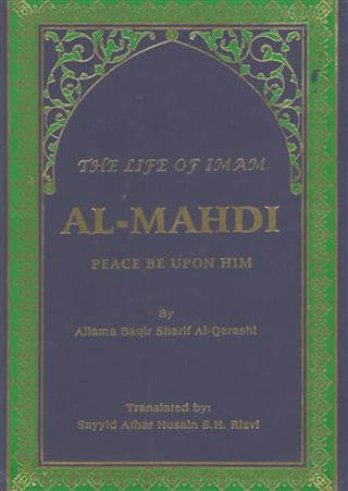 The Life of Imam Al-Mahdi (a.t.f.s)