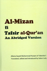 Al Mizan Fi Tafsir Al Quran (abridged version) H/B