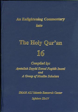 An Enlightening commentary into the Holy Quran vol. 17