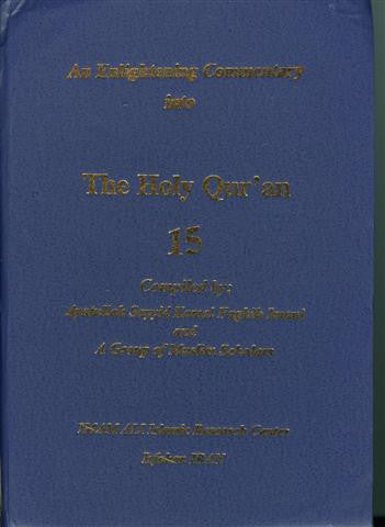 An Enlightening Commentary into the Holy Quran vol. 2