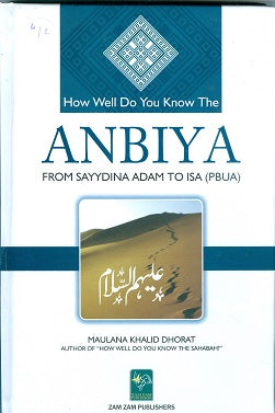 Anbiya from Adam to Isa (alihimus-salaam) for children age 8-14 and elderies