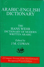 Arabic-English Dictionary, The Hans Wehr Dictionary of Modern written arabic P/B edition
