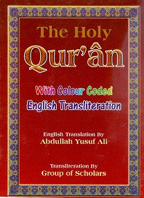 THE HOLY QURAN WITH COLOR CODED ENGLISH TRANSLITERATION