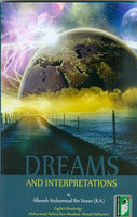 Dreams and Interpretations/ Ibne Sireen, (Abridged version) P/B pages 148