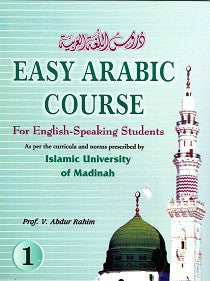 Easy Arabic course for English speaking students vol. 1-2-3