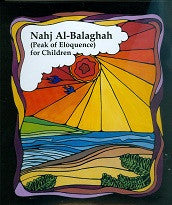 Nahj Al-Balagha for Children