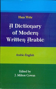 A Dictionary of Modern Written Arabic ( Arabic-English )