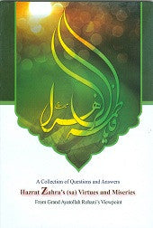 Hazrat Zahra's (s.a) Virtues and Miseries