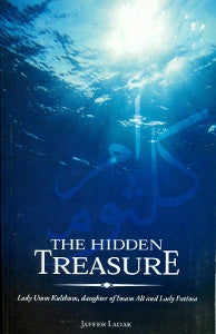 The Hidden Treasure (Lady Umme Kulthum, daughter of Imam Ali and Lady Fatima a.s)