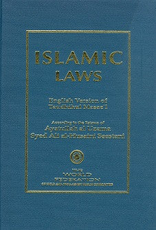 Islamic Laws H/B UK Print