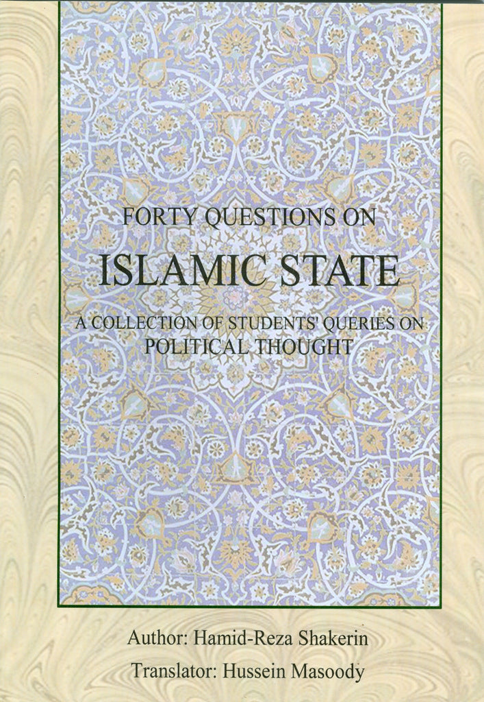 Forty Questions on Islamic State