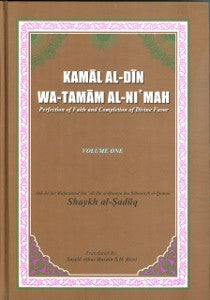 Kamaluddin wa Tamam Al-Nema (Perfection of Faith and Completion of Divine Favor) vol. 1-2