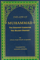The Life of Muhammad, the Greatest Liberator, the Holiest Prophet, by Baqir Sharif Al-Qarashi