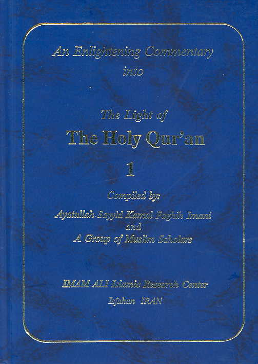 An Enlightening Commentary into The Holy Qur'an vol. 8