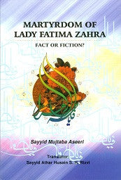 Martyrdom of Lady Fatima Zahra (s.a) Facts or Fiction?