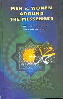 Men & Women around the Messenger H/B