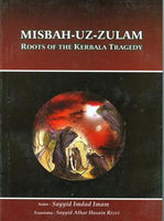 Misbah-uz-Zulam, Roots of the Karbala Tragedy