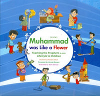 Muhammad was like a flower