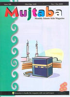 Mujtaba magazine, Issue 100