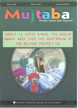 Mujtaba magazine, Issue 102