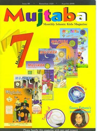 Mujtaba magazine, Issue 85