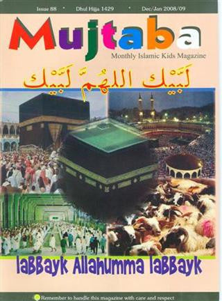 Mujtaba magazine, Issue 88