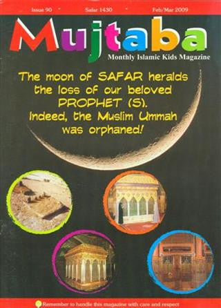 Mujtaba magazine, Issue 90