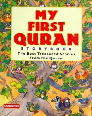 My First Quran Story Book (for children 6-12 yrs.)