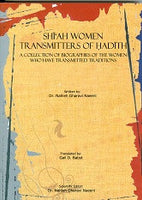 Shia women Transmitters of Hadith