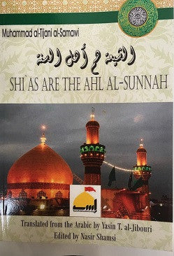 Shias are the Ahl Al Sunnah by Dr. Tijani, translated by Yasin Al Jibouri