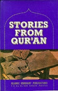 Stories from Quran H/B by Sayyid Muhammad Suhufi
