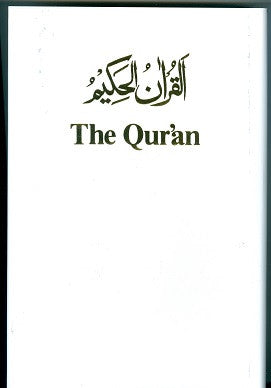 The Quran, all white