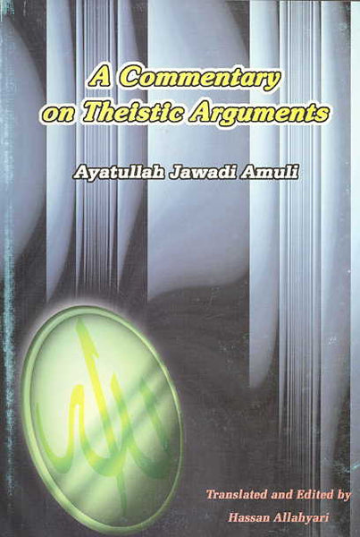 A Commentary on the Theistic Arguments P/B
