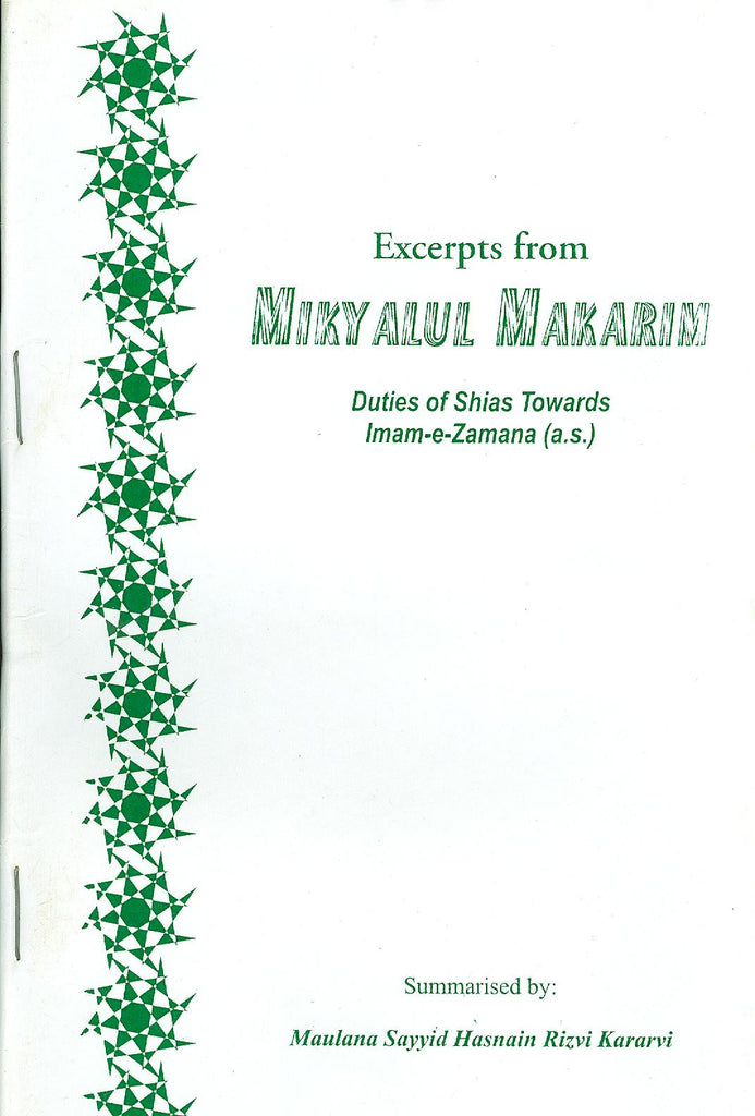 Mikyalul Makarim, duties of Shia towards Imam-e-Zamana (a.s)  Summarized