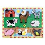 Melissa & Doug Farm Chunky Puzzle - British Essentials - 1