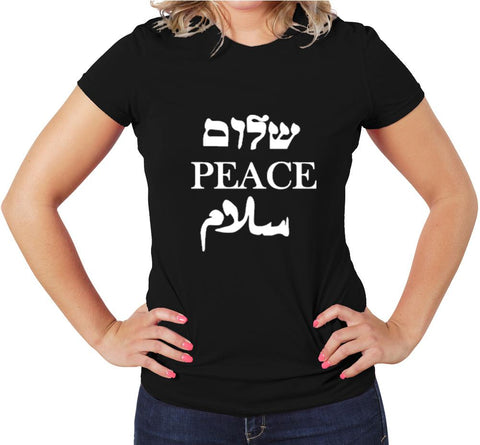 AFONiE Peace/Shalom Women T-Shirt