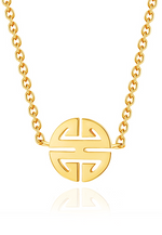 Miracle Blessings Amulet Chain Necklace