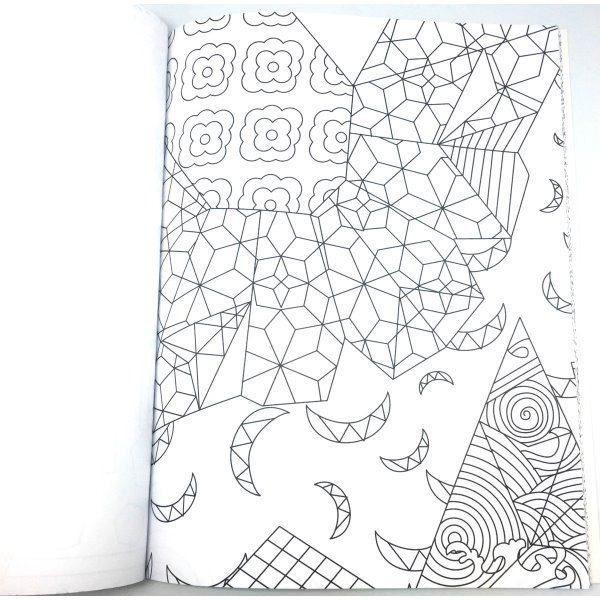 Set of 4 Adult Coloring Books - Geometrical Theme – eFizzle