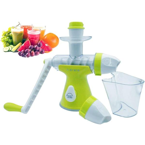 Slow Juicer Ice Cream Recipe : 2-in-1 Slow Juicer & Fruit Ice Cream Maker - eFizzle