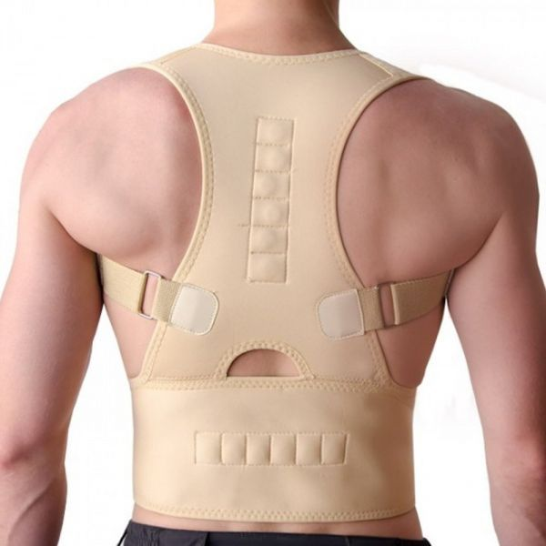 Magnetic Posture Back Support - FREE SHIPPING!