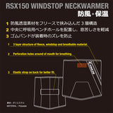 RS Taichi Windstop Neck Warmer