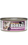 BOREAL Canned Cat Food - Red Tuna