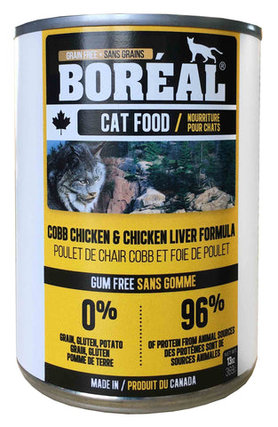BOREAL Canned Cat Food - Cobb Chicken