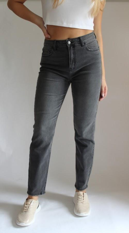 Importation privée - Grey Jeans
