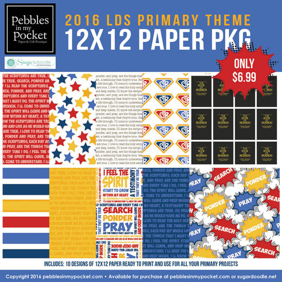 Primary 2016 12x12 Paper Package Digital Download Pdf